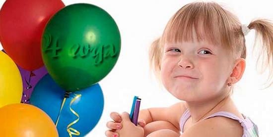 Что должны знать дети в 4 года
