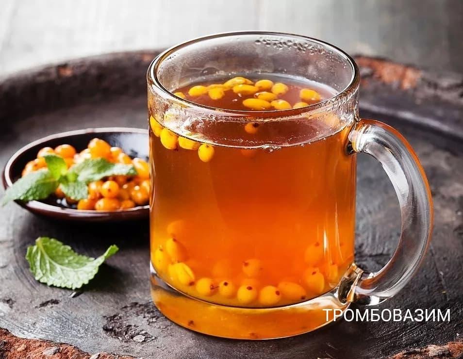 Чай из облепихи для аппетита