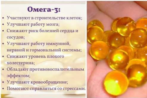 полезные свойства омега-3 для детей